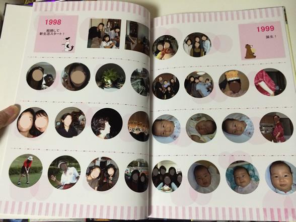 mybook02